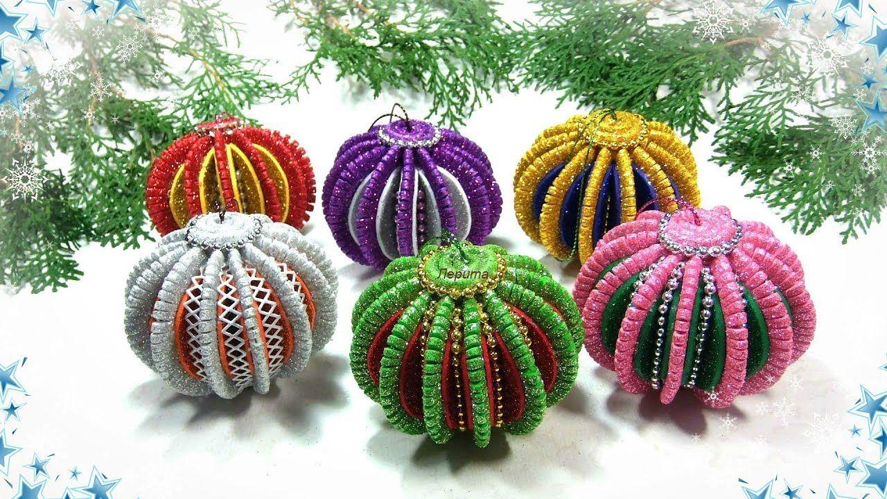 Ёлочные игрушки из фоамирана своими руками / diy christmas