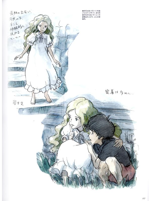 download Alice In