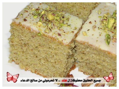 كيكة الفستق اللذيذة إمممممممم Arabic Desserts Arabic Food Food