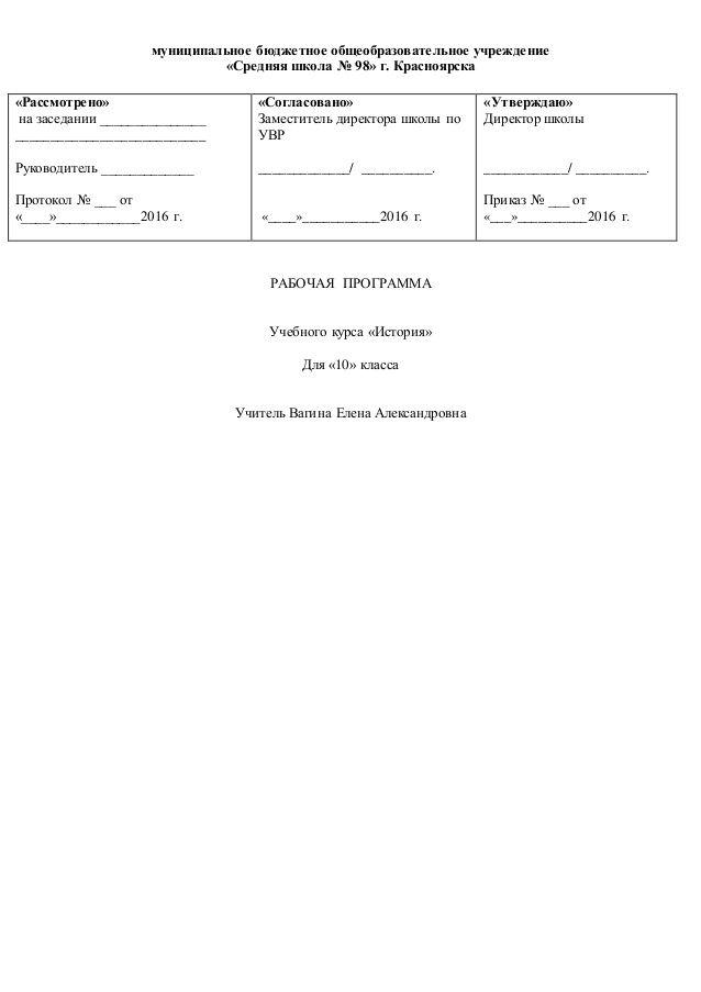 География практические работы 9 класс решения о г стадник