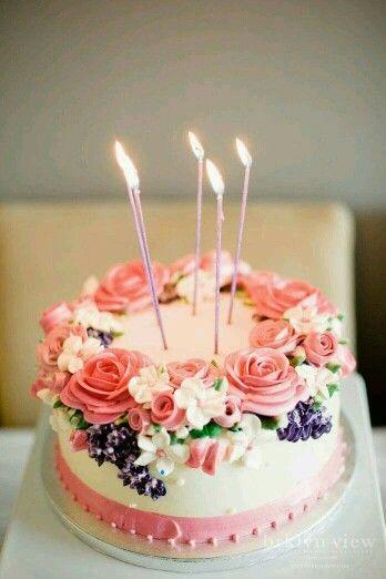 Wegmans Pretty Birthday Cakes Beautiful Birthday Cakes Pretty