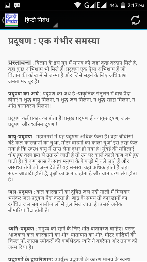Image result for note making format in hindi ram Note