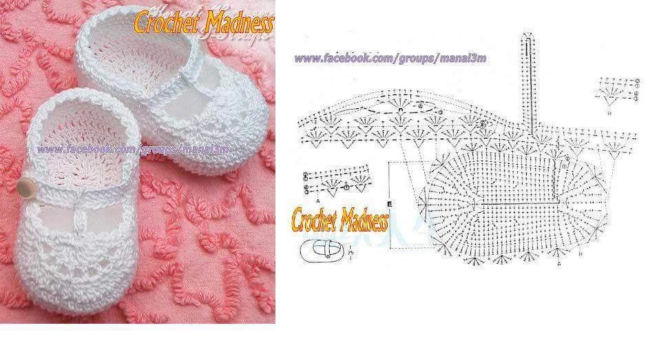sapatinho de bebe com grafico | взуття різне | Pinterest | Croché ...