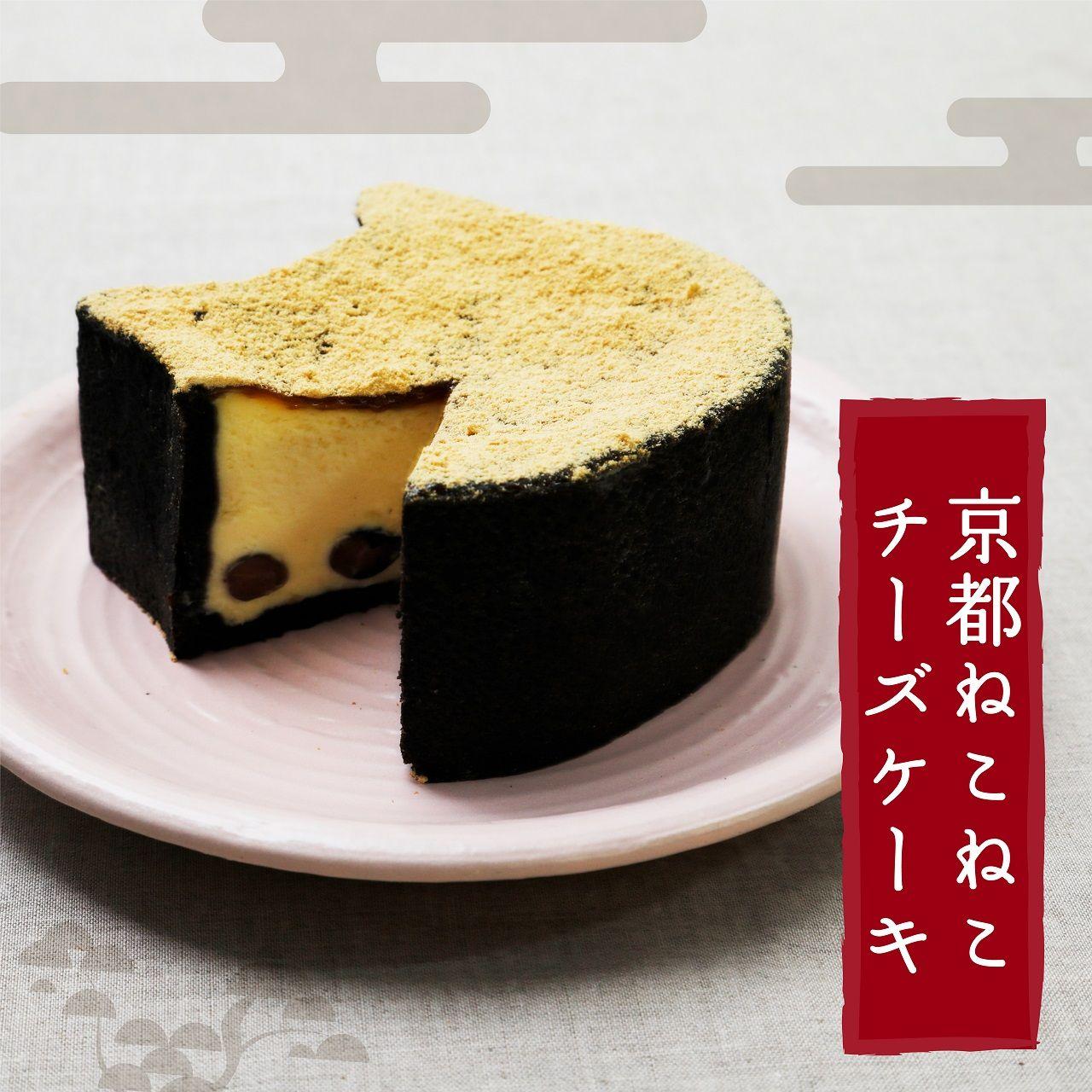 ケーキ ねこねこ チーズ