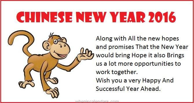 happy chinese new year 2016 images pictures chinese new year