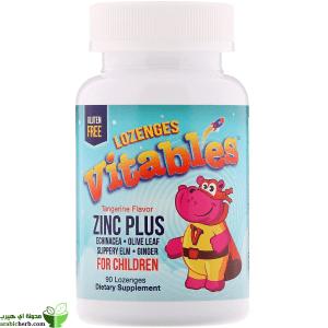 مكملات غذائية اساسية للأطفال من اي هيرب Iherb مدونة اي هيرب بالعربي Zinc Supplements Collagen Supplements Benefits Flavors