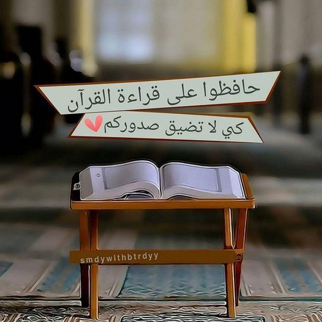 Coming Soon Allah Light Box Coming Soon