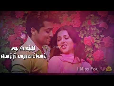 Whatsapp status Tamil video | True love feel lines | 💕 Luv ...
