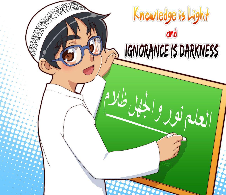 Pin On Islam 3