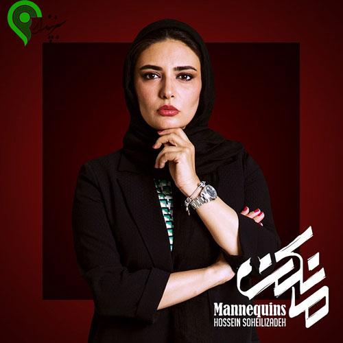 Pin By Sabzpendar On هنرمندان Artists Persian Girls Fashion Design Hijab Dress