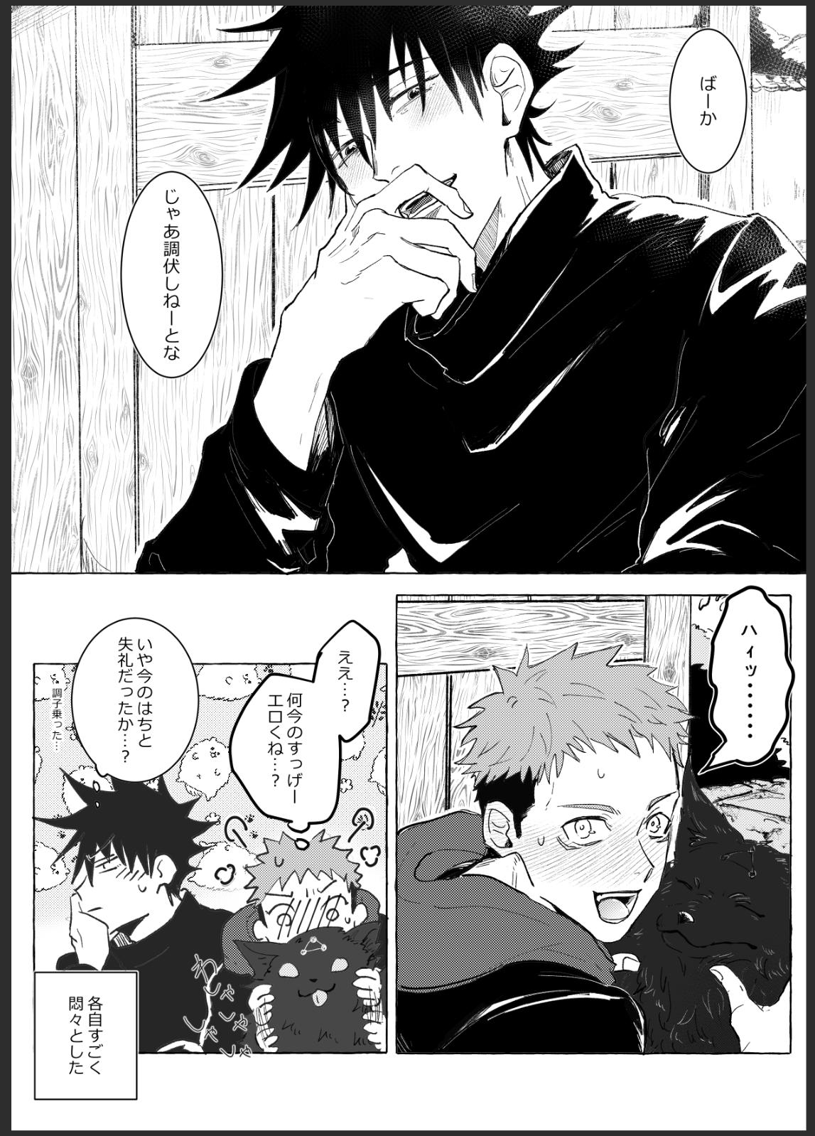 原稿全集中 on twitter my twitter account manga anime