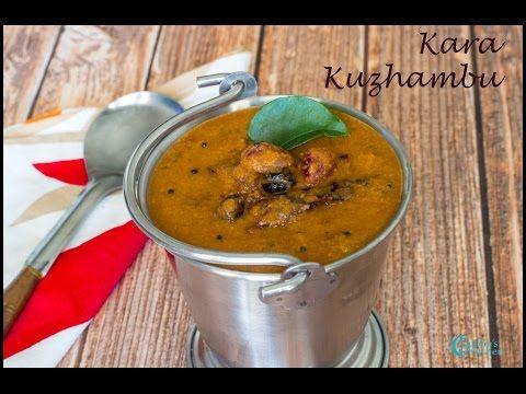 Hotel Style Kara Kuzhambu Recipe Subbus Kitchen Indian Cooking Indian Recipes Authentic Indian Food Recipes