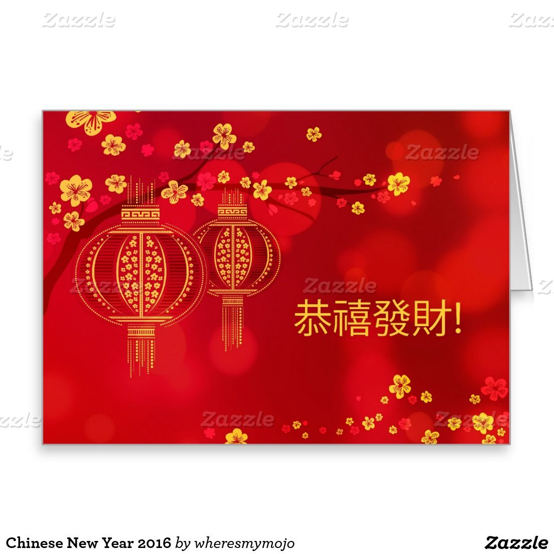 Chinese new year 2018 greeting card chinese new year 2016 greeting card kristyandbryce Images