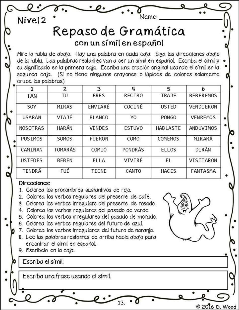 Halloween Spanish La Noche De Brujas Halloween Worksheets Halloween Worksheets Free Spanish [ 1248 x 960 Pixel ]