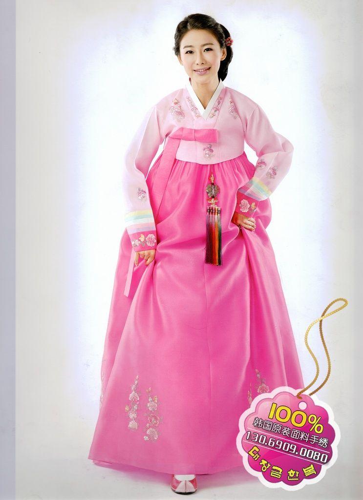 Buy Korean wedding Hanbok dress dancing