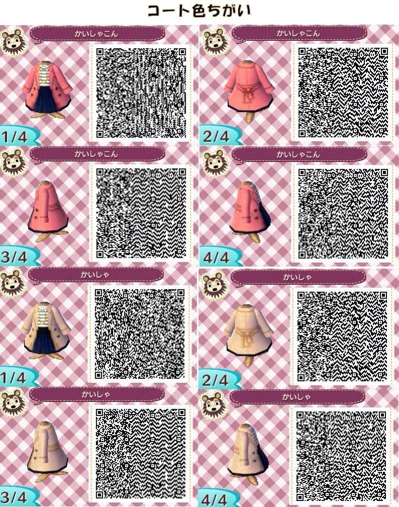 Animal Crossing New Leaf Qr Code Dress Nerd Animal Crossing