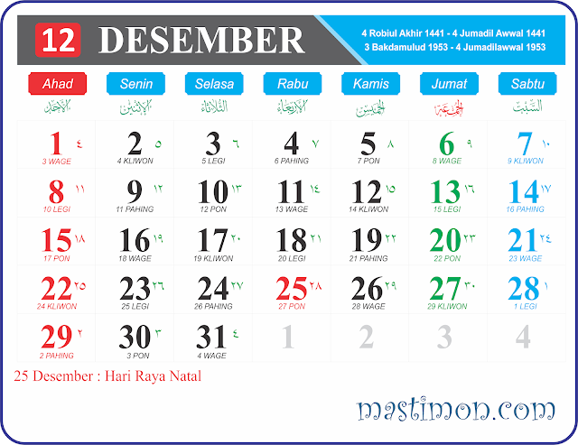Kalender 2019 Per Bulan Format Png Dan Jpg Full Hd Lengkap Hijriyah Dan Jawa Mastimon Com Kalender Png Gambar
