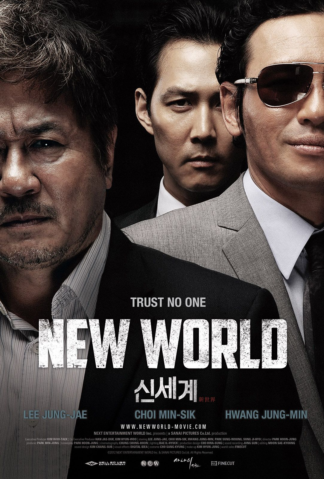 Hoon-jung Park (2013) New World | M161 | #movie #film #movieposter