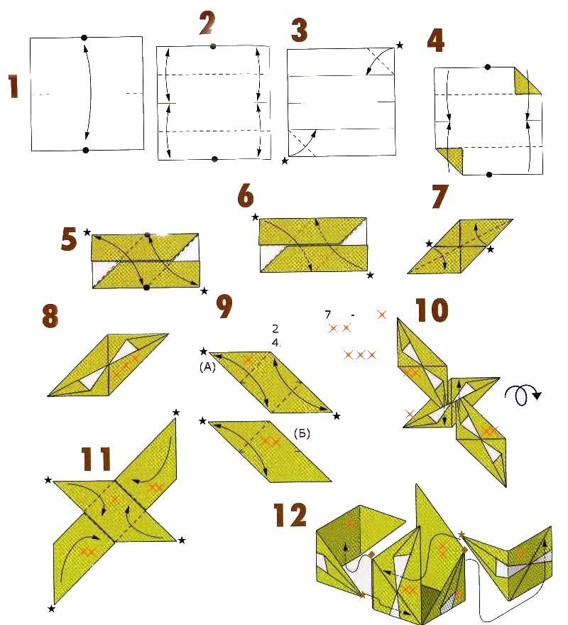 Vase 3d Origami Diagram: Origami, Origami Paper Folding и