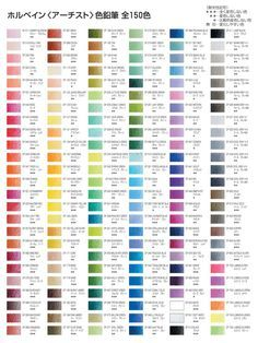 Image result for 150 sudee stile colored charts by color ...