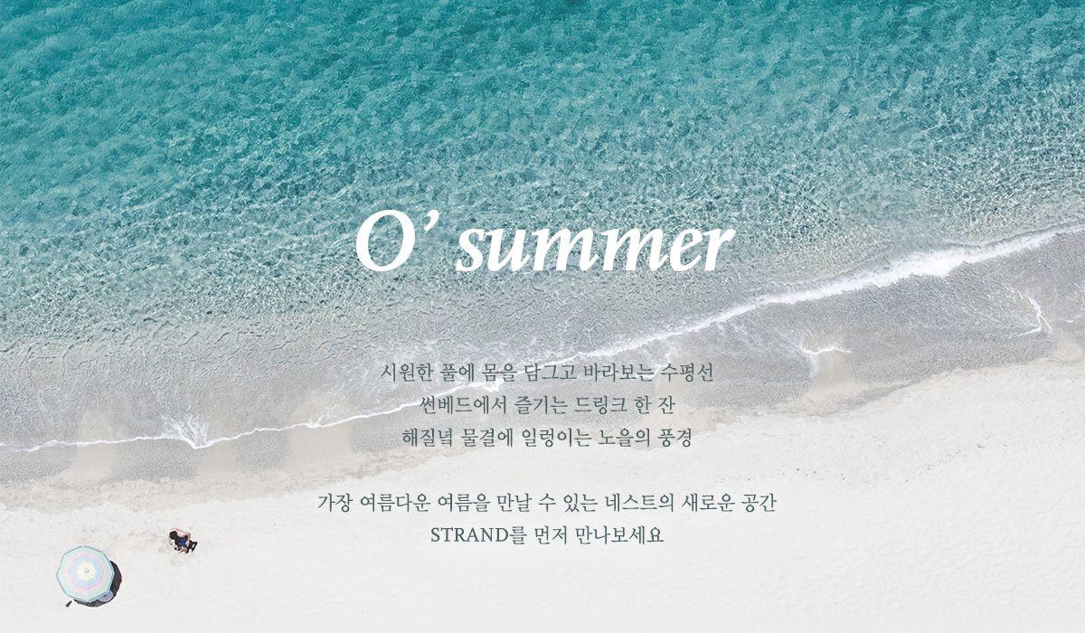 O' summer