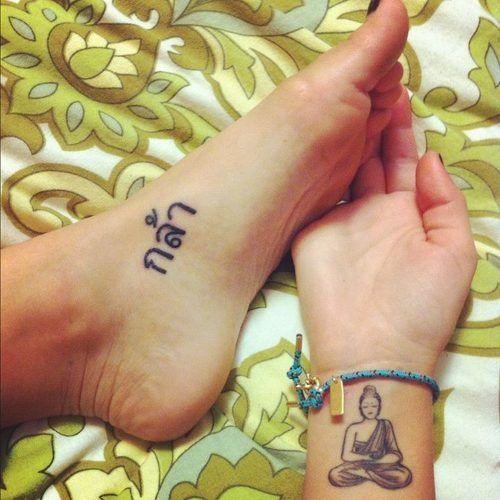 Cute Tiny Tattoo Buddha Tattoo Design Buddha Tattoo Tattoo Quotes