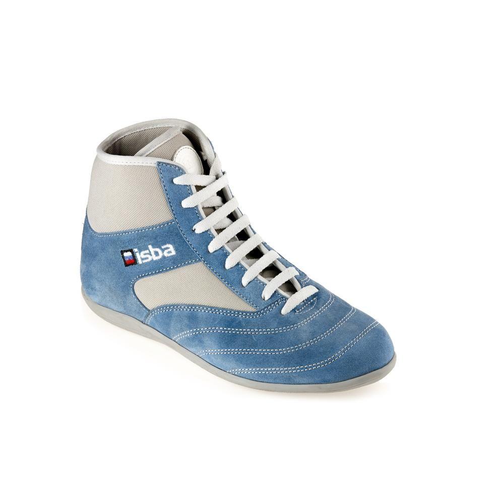 Boxe Chaussures De Isba Savate 37 Eliminator Française Et ygYf76b