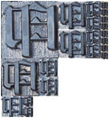 モリサワの文字の手帖 文字を組む方法 第十回「組み方を考える」