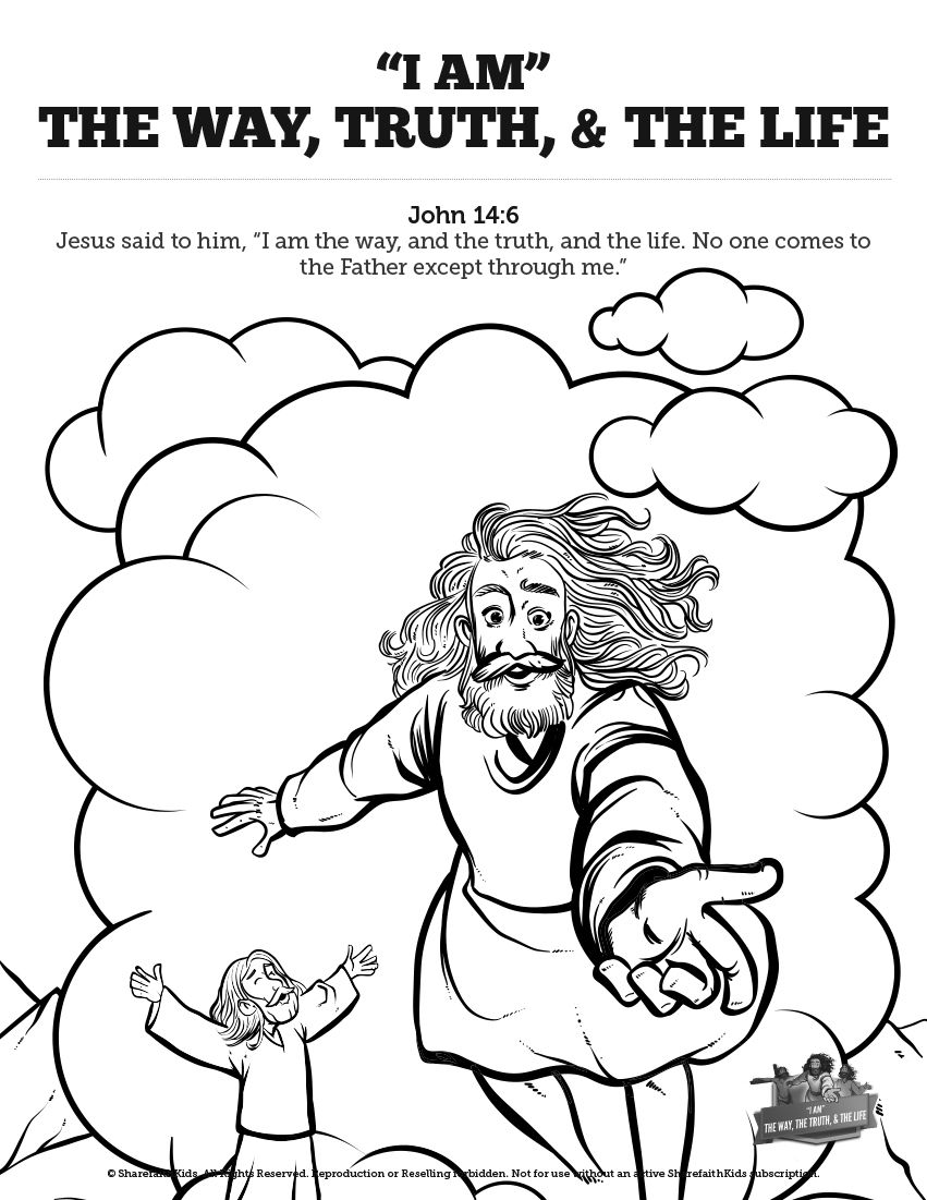 John 14 the way the truth and the life sunday school for Sunday school lessons coloring pages