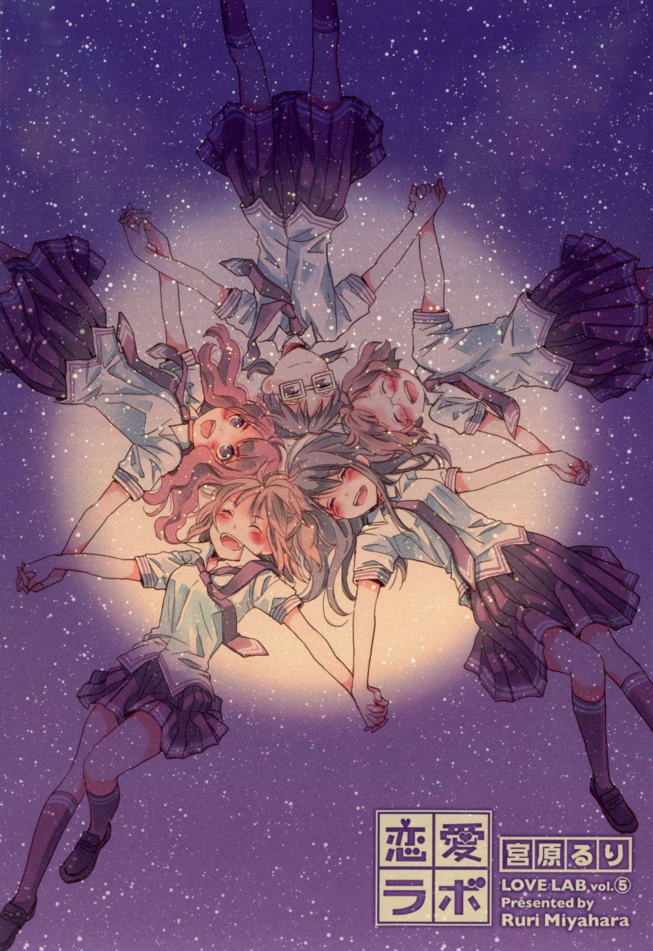 Pinterest Manga love, Manga to read, Anime images