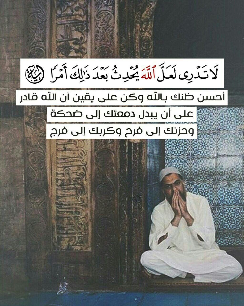 Desertrose Aayat Bayinat Islamic Quotes Quran Islamic Phrases Quran Quotes