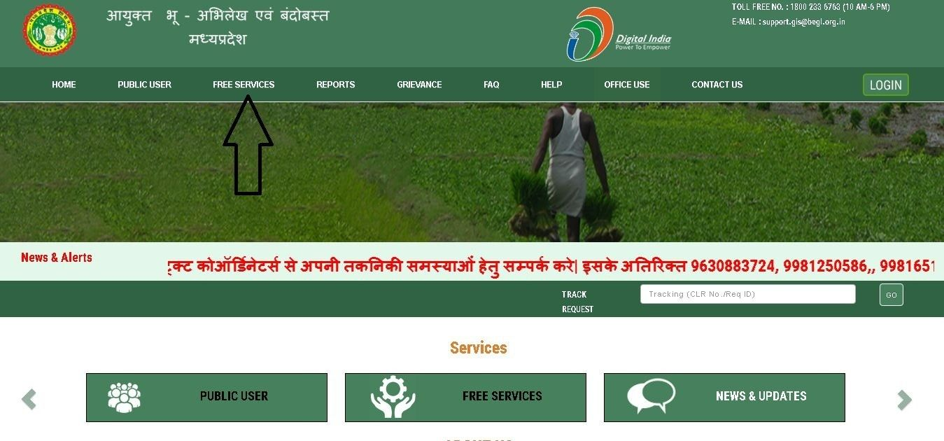 MP Bhulekh in 2020 Easy step, Official account, News update