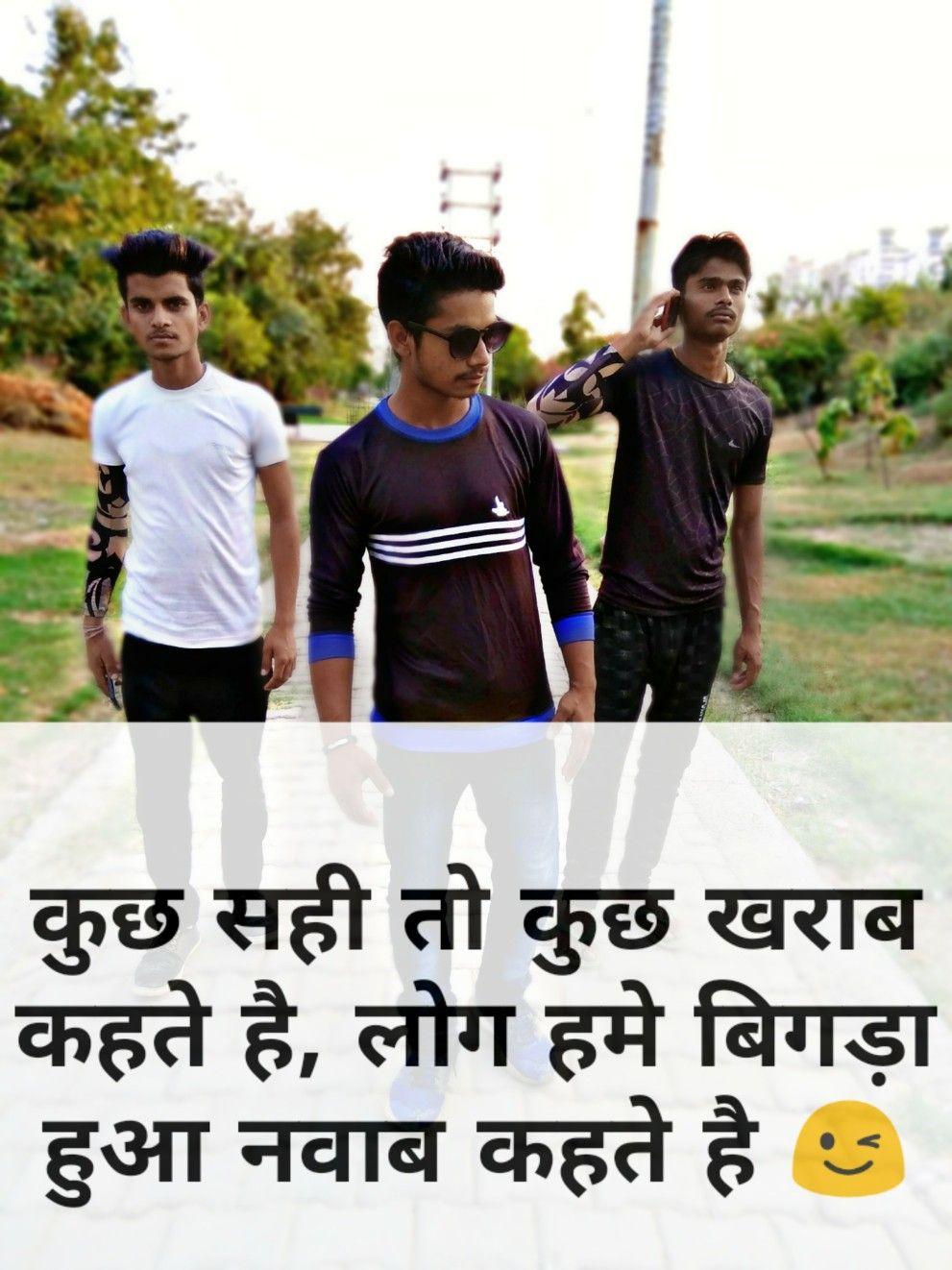 Attitude Shayari Attitude shayari, Mens sunglasses, Attitude