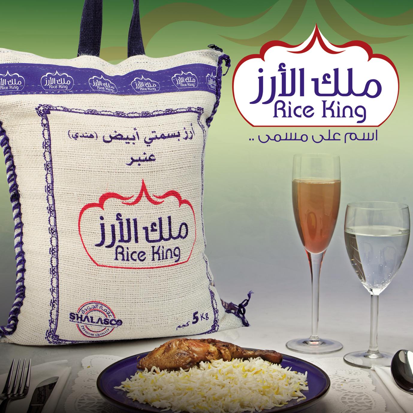 أرز بسمتى أبيض عنبر مع ملك الأرز برائحة ذكية وطعم رائع ومستويات جودة عالية Snack Recipes Snacks Food