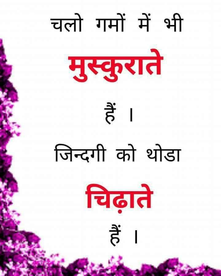 Happy Sunday हनद तरकश Hindi Tarkash Hindi