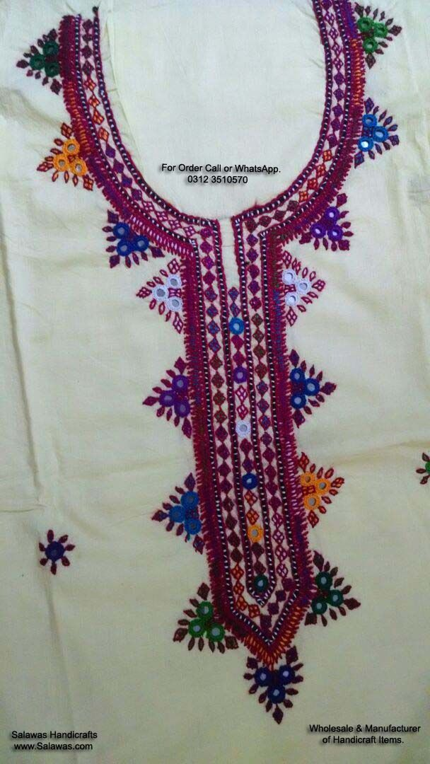 5505921de9 Sindhi Hand embroidery dress New designs available #embroidery ...