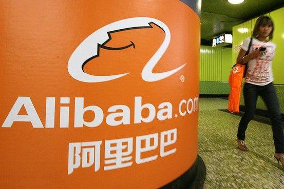 Alibaba Comienza El Camino Hacia Una De Las Mayores Salidas A Bolsa De La Historia Alibaba Group Holding Ltd Presento S Investing Economic Times How To Plan