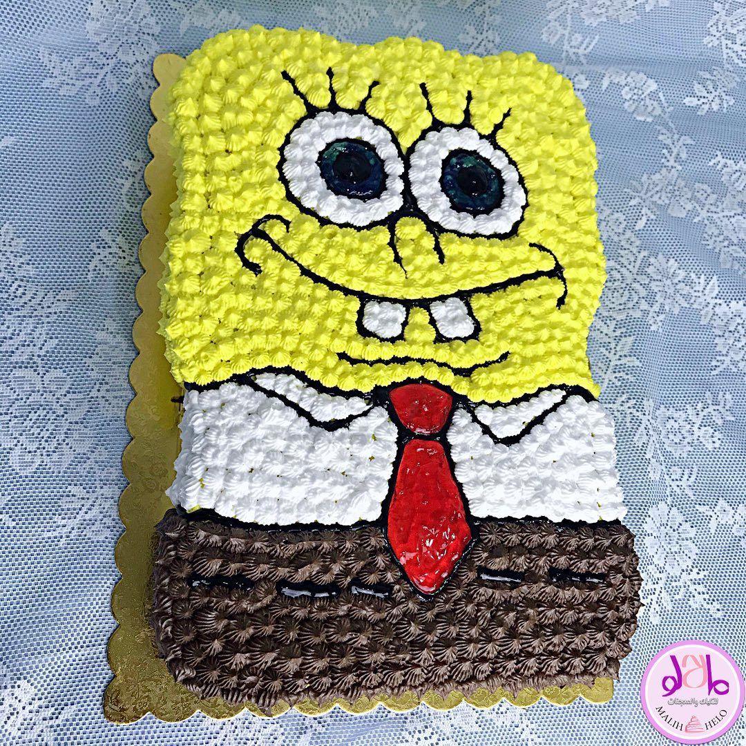 Sponebob Cake Crochet Hats Character Crochet