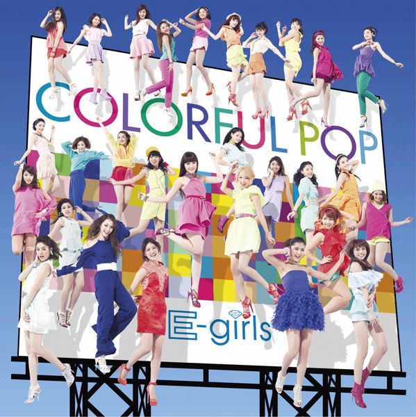 Image result for e girls album cover