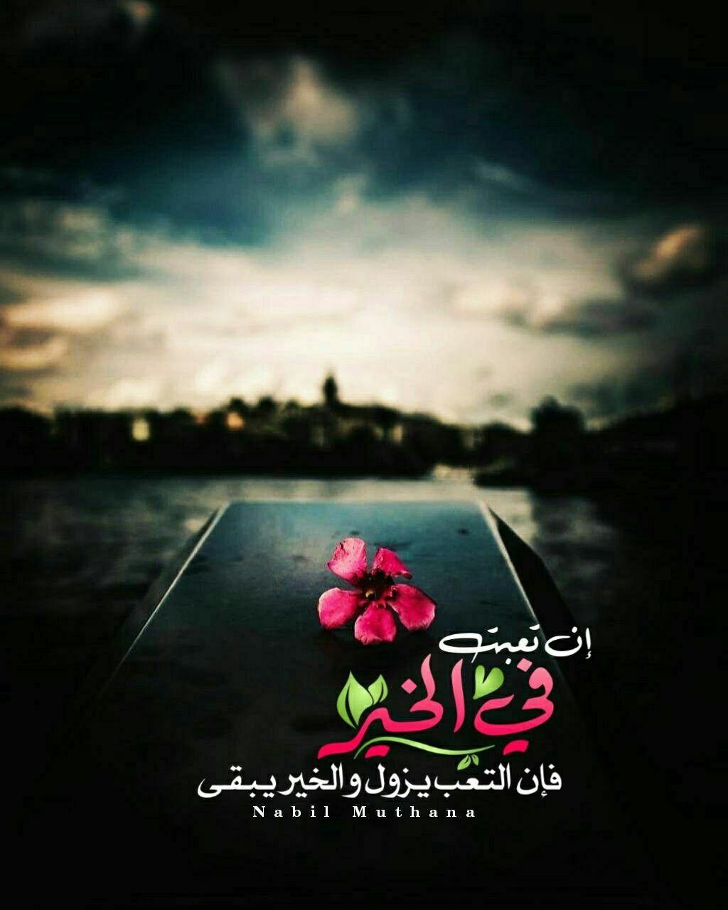 Pin By Souad Berbar On أجيب دعوة الداعي Movie Posters Allah Islam Poster