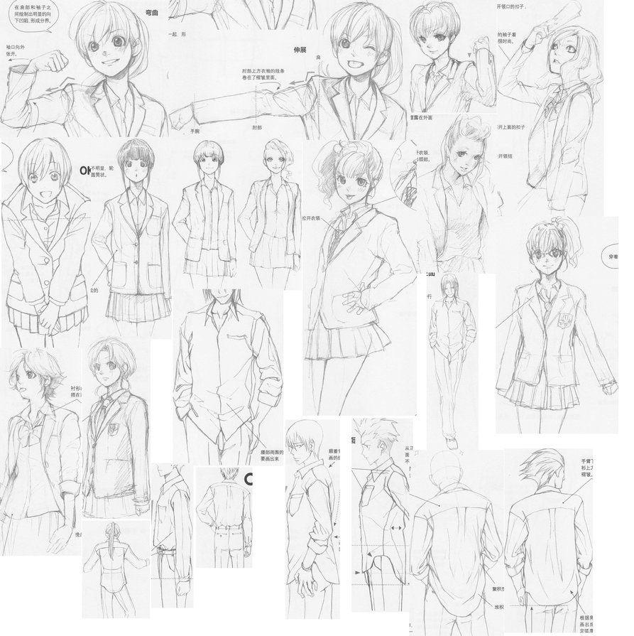 Manga clothing folds + poses. Drawings, Art tutorials