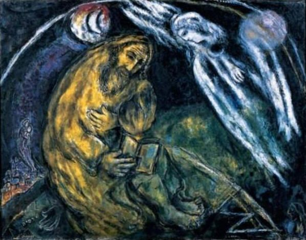 Sale Blu Di Persia Wikipedia : The prophet jeremiah wull marc chagall wikipedia the