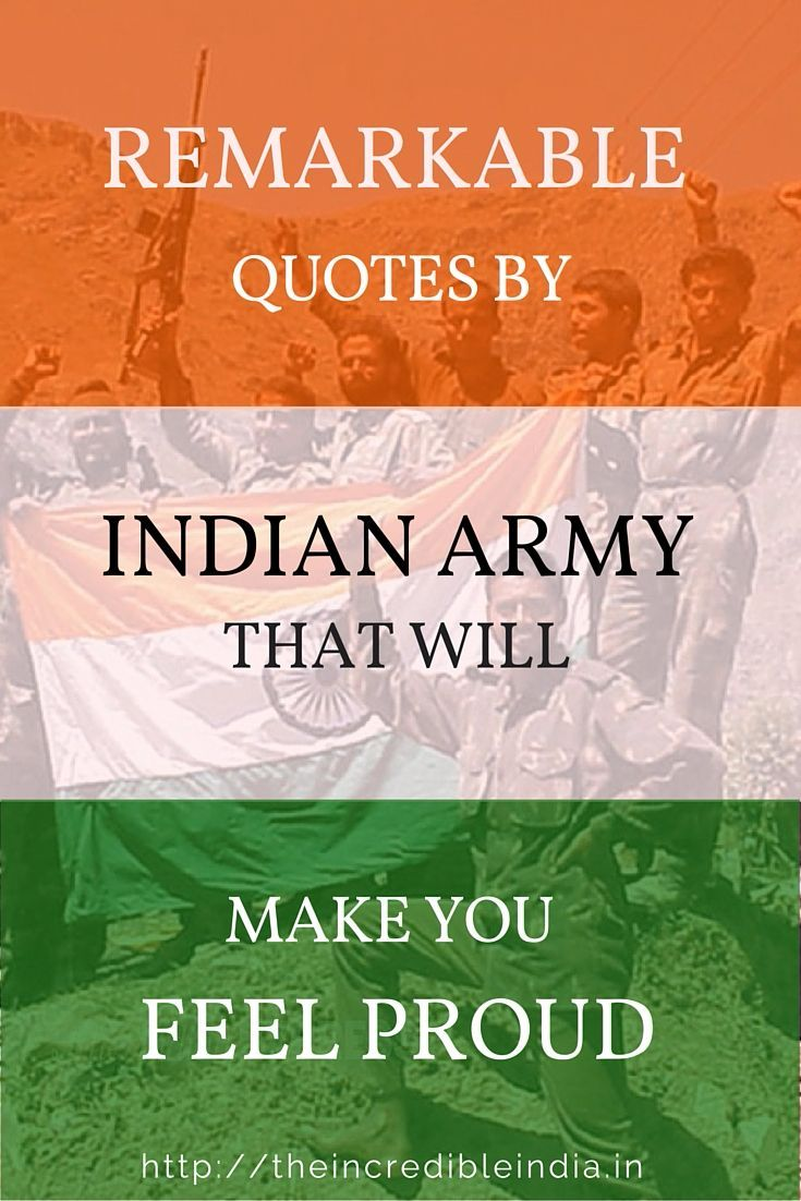 17 best n army quotes n army 17 best n army quotes n army army and army sayings
