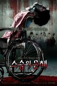 Examen Final Coreana Peliculas De Terror Cine De Terror Peliculas Audio Latino Online