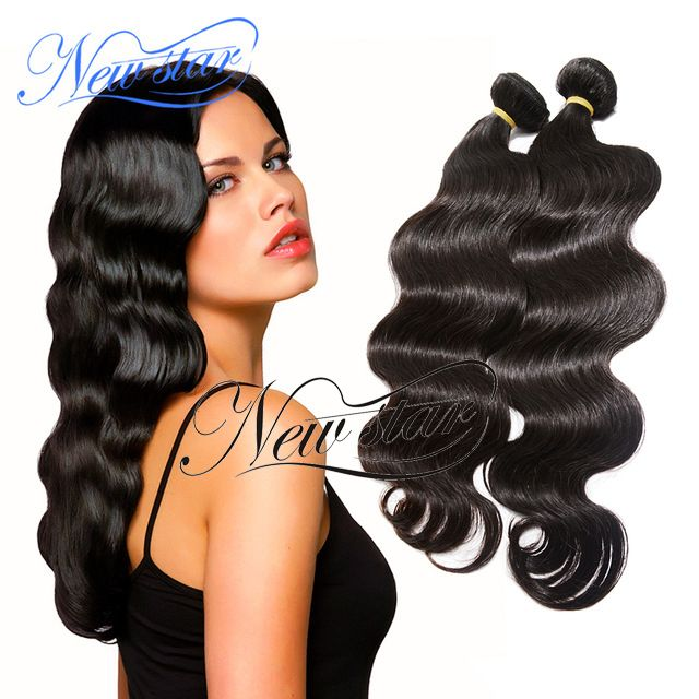 2 Bundle Malaysian Body Wave Virgin Human Hair Weave New Star