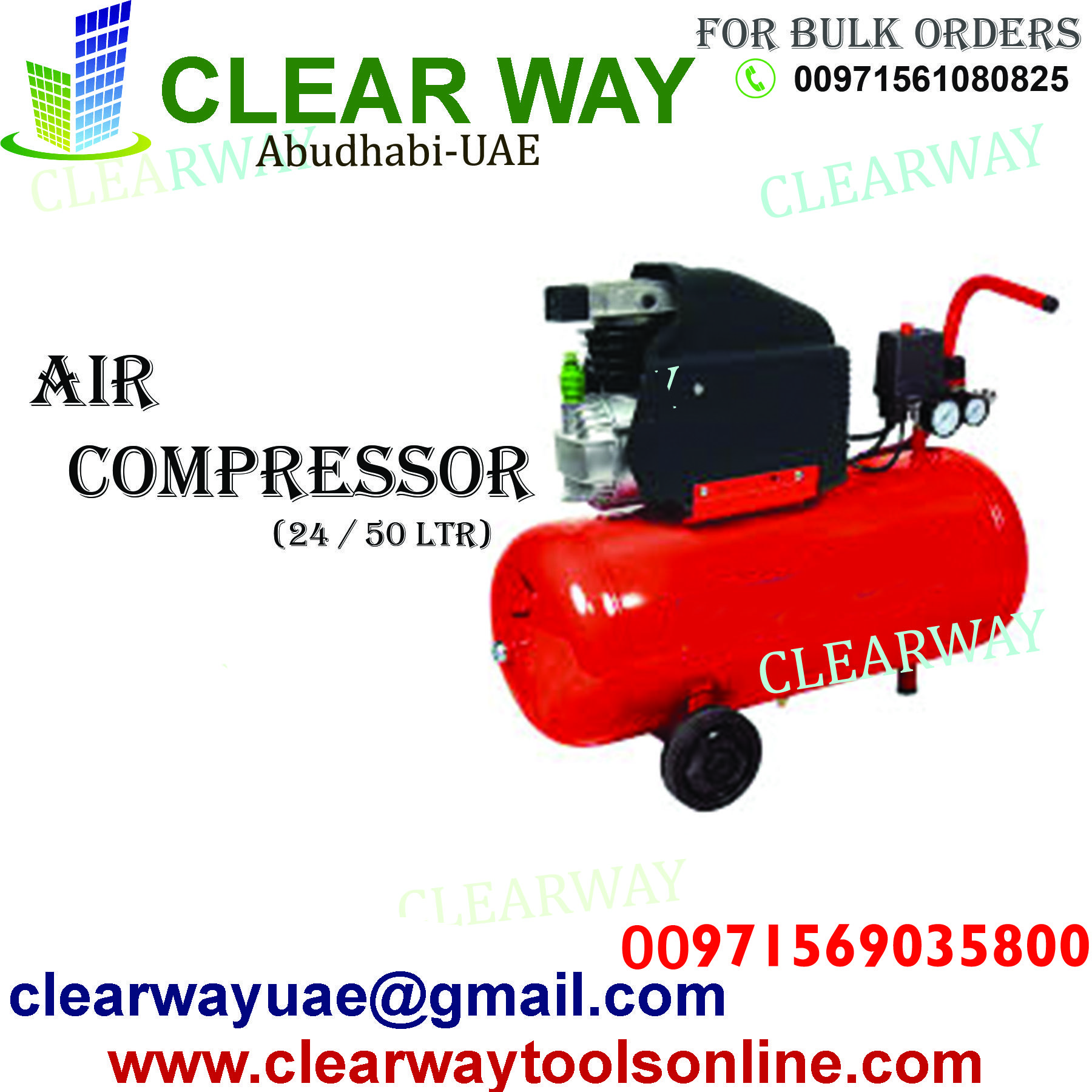 2HP 24 & 50 LITRE DIRECT DRIVE AIR COMPRESSOR 230V DEALER