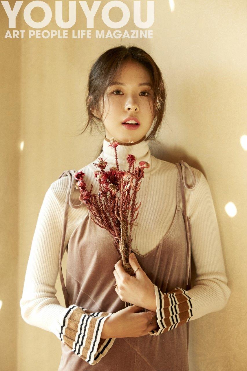 Seo Eunsoo (서은수) Picture HanCinema The Korean