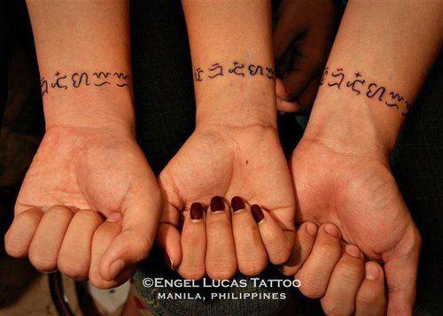 Pin By Carol Dowd On Tattoo Filipino Tattoos Tattoos Baybayin