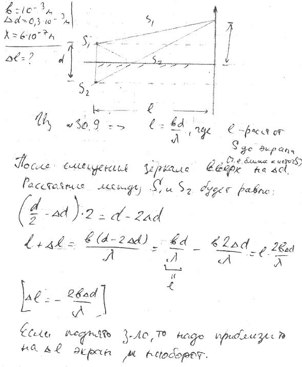 Гдз по алгебре. авторы колмогоров, абрамов. 11 класс