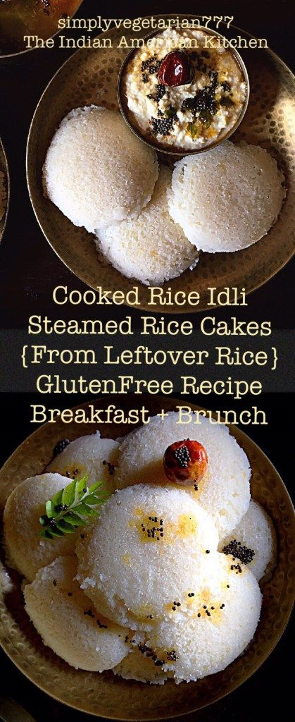 Cooked rice idli from leftover rice food network cooked rice idli from leftover rice food network pinterest leftover rice rice and recipes forumfinder Choice Image